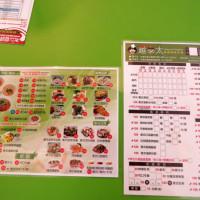 黑心喵娜在越泰太異國風味料理 pic_id=1173787