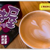高雄市美食 餐廳 咖啡、茶 咖啡館 Oh!握咖啡 照片