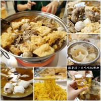 新竹市美食 餐廳 火鍋 薑母鴨 帝王食補紅面薑母鴨 照片