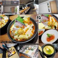 台北市美食 餐廳 異國料理 日式料理 鮨一 Sushi Ichi 照片