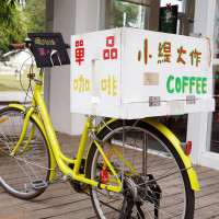 台中市美食 餐廳 咖啡、茶 咖啡館 小緹大作 照片