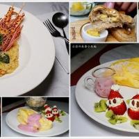 台中市美食 餐廳 異國料理 義式料理 米蘭街義式小館 照片