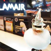 台北市美食 餐廳 飲料、甜品 冰淇淋、優格店 GLAMAIR 照片