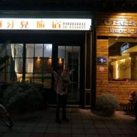 屏東縣休閒旅遊 住宿 民宿 月牙兒旅宿 照片