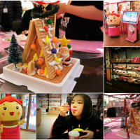 新北市休閒旅遊 景點 觀光工廠 伊薇特冰淇淋夢工場 照片