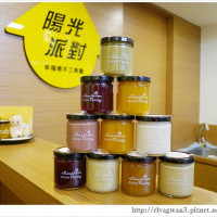 台北市美食 餐廳 飲料、甜品 飲料、甜品其他 陽光派對手工果醬 照片