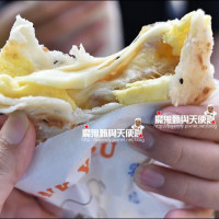 新北市美食 餐廳 中式料理 中式早餐、宵夜 鮮味餡餅 照片