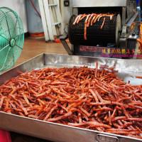 彰化縣美食 餐廳 零食特產 零食特產 水根行肉乾 照片