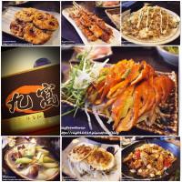 新北市美食 餐廳 餐廳燒烤 串燒 九窩串燒酒屋 照片