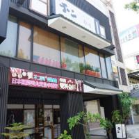 高雄市美食 餐廳 異國料理 日式料理 不二壽司 照片
