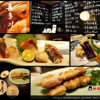 台北市美食 餐廳 異國料理 日式料理 喜多川日本料理 照片