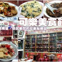 桃園市美食 餐廳 中式料理 中式料理其他 可樂美食館 照片