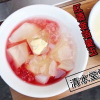 台南市美食 餐廳 飲料、甜品 甜品甜湯 清水堂 檸檬愛玉冰 照片