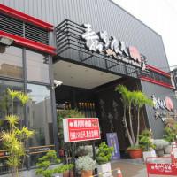 台南市美食 餐廳 異國料理 泰式料理 泰味食足 照片