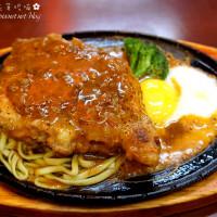高雄市美食 餐廳 異國料理 異國料理其他 赤印牛排 照片