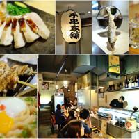 台北市美食 餐廳 異國料理 日式料理 手串本鋪 照片