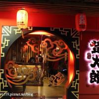 台中市美食 餐廳 餐廳燒烤 登大郎無限燒烤亭 照片