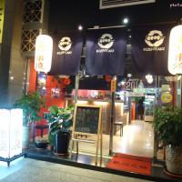 台中市美食 餐廳 餐廳燒烤 赤串燒 A-KA Kushiyaki 照片