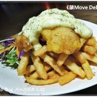 台北市美食 餐廳 異國料理 義式料理 燄 Move Deluxe 照片