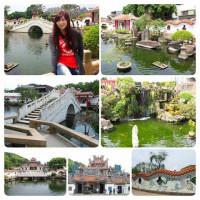 桃園市休閒旅遊 景點 古蹟寺廟 壽山巖觀音寺 照片