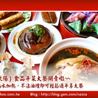 台中市美食 攤販 攤販其他 豐原老東家魯味 (東陽食品) 照片