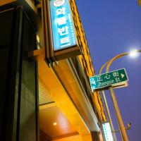 高雄左營║WaffleBant 華夫班特比利時鬆餅(左營店)。韓國最好吃鬆餅!台灣1號店在高雄