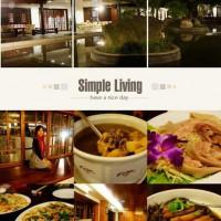 苗栗縣美食 餐廳 中式料理 石壁客家平價餐廳 照片