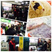 台北市美食 攤販 甜點、糕餅 737花生紅豆湯 照片