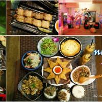 台南市美食 餐廳 飲酒 Lounge Bar nest 餐廳酒吧 照片