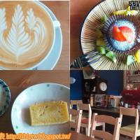 桃園市美食 餐廳 咖啡、茶 習作咖啡部 照片
