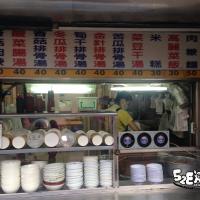 彰化縣美食 餐廳 中式料理 小吃 正老店阿美高麗菜飯 照片