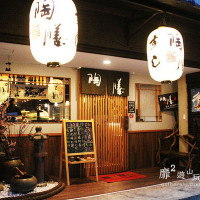 台北市美食 餐廳 異國料理 陶膳壽司鋪 照片