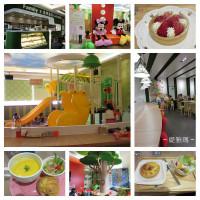 高雄市美食 餐廳 異國料理 多國料理 小岩井Family親子餐廳 照片