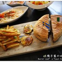 台北市美食 餐廳 異國料理 義式料理 Arnor-Piatto 阿諾碟子 照片
