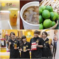 台中市美食 餐廳 飲料、甜品 飲料專賣店 首採茶水舖(潭子潭興店) 照片