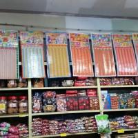 台南市休閒旅遊 購物娛樂 購物娛樂其他 進興糖菓店 照片