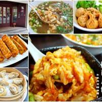 台北市美食 餐廳 中式料理 鳥地方陝西小館 照片