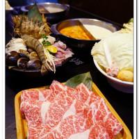台北市美食 餐廳 火鍋 涮涮鍋 極禾優質鍋物 照片