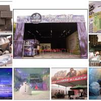 高雄市休閒旅遊 景點 主題樂園 2015痞子英雄冰凍時空紀念遊樂展(2015-01-01-2015-08-16) 照片