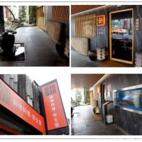 台中市美食 餐廳 火鍋 火鍋其他 潮SHIO鍋本家 照片