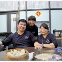 台中市美食 餐廳 中式料理 中式料理其他 正海城東北美食館 照片