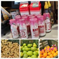 新北市美食 餐廳 飲料、甜品 首採茶水舖 照片