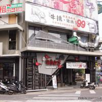 台中市美食 餐廳 餐廳燒烤 鐵板燒 黑匠鉄板起事夜市鐵板牛排專賣店(公益店) 照片