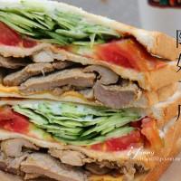 台北市美食 餐廳 速食 早餐速食店 阿姐的店-碳烤三明治 照片