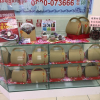 台南市休閒旅遊 景點 觀光工廠 立康中草藥產業文化館 照片