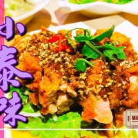台南市美食 餐廳 異國料理 泰式料理 小泰味 泰式創意料理 照片