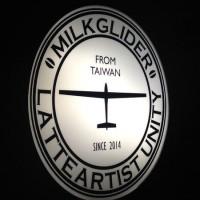 台北市美食 餐廳 咖啡、茶 咖啡館 Milkglider Latteartist Unity 照片