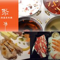 台中市美食 餐廳 火鍋 聚北海道昆布鍋(三民店) 照片