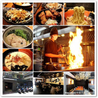 台北市美食 餐廳 異國料理 日式料理 札幌炎神拉麵 照片