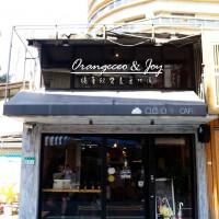 台北市美食 餐廳 咖啡、茶 咖啡館 Cloud 9 Cafe 照片
